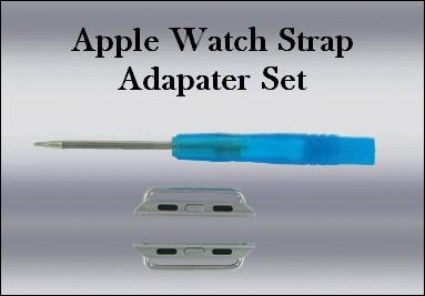 Apple Watch Strap Adapter Set